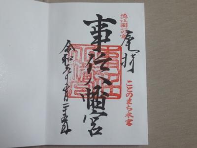 事任八幡宮 (8).JPG