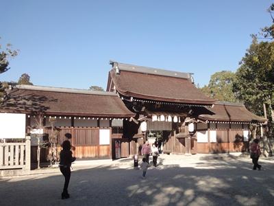 伊弉諾神宮 (1).JPG