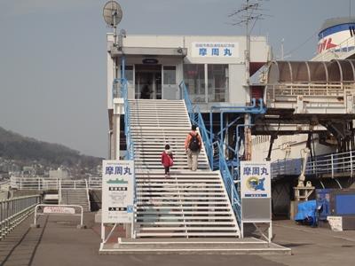 函館_摩周丸 (2).JPG