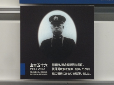 大和ミュージアム1 (2).JPG