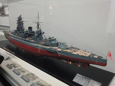 大和ミュージアム1 (3).JPG