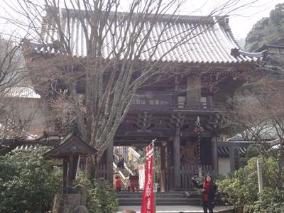 大聖院 (1).JPG