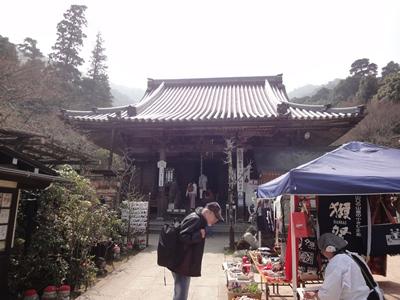 大聖院 (3).JPG