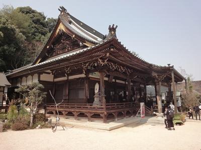 大聖院 (4).JPG