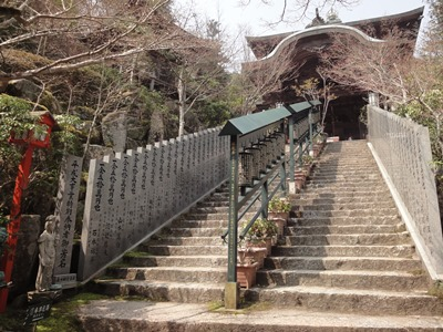 宮島_大聖院 (4).JPG