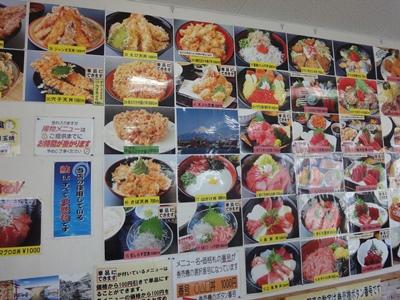 小川港魚河岸食堂 (5).JPG