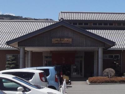 小野上温泉 (5).JPG