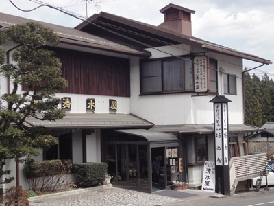 水沢うどん‗清水屋 (1).JPG