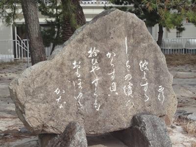 白浜 (2).JPG