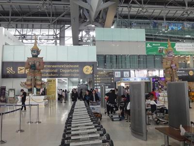 Pumpuri_airport (3).JPG