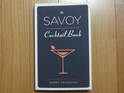 Savoy_カクテルブック (1).JPG