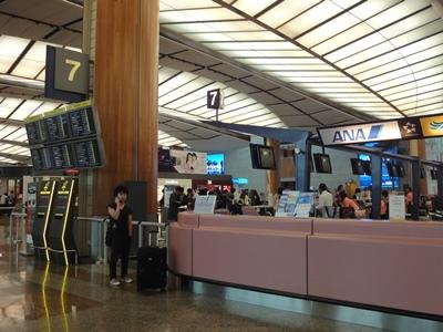 Sin_Airport (3).JPG
